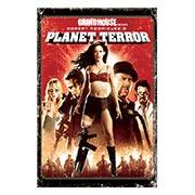 Хардпостер (на твёрдой основе) Planet Terror